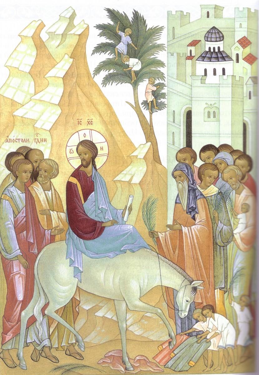 Христос на ослике картинка